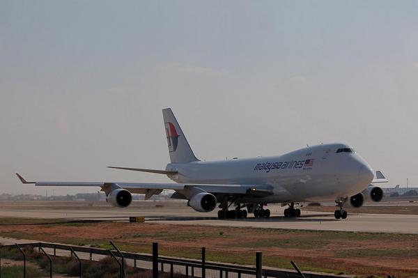 747malaysian2014-03