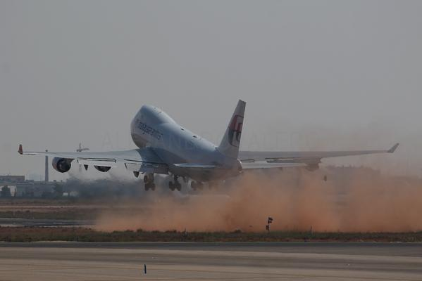 747malaysian2014-06