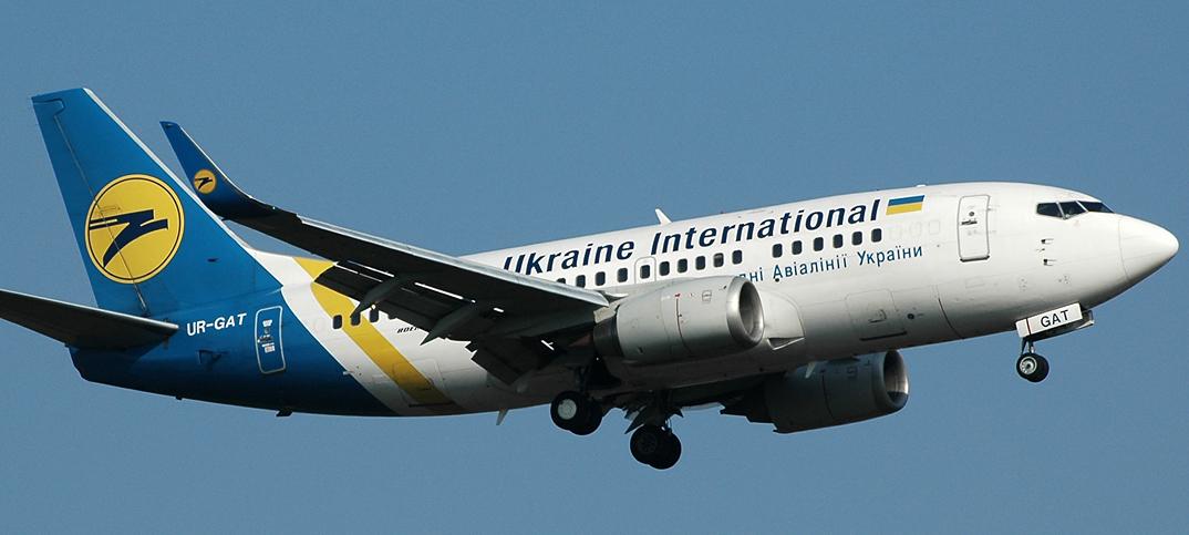 ukraine-header